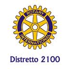 D 2100