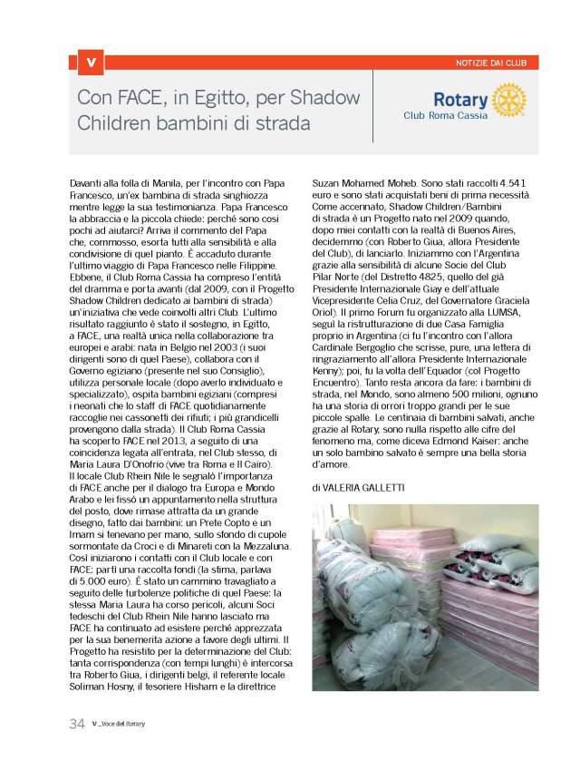 Voce_Rotary_106_Sing_Shadow children